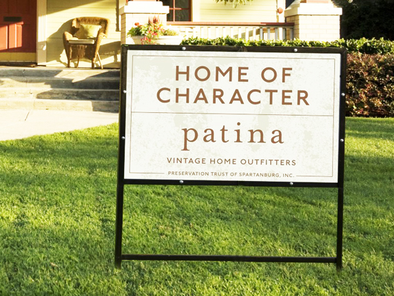 yard signs - real estate signs